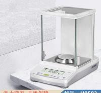 朵麦电子天平 分析电子天平 半自动电子天平货号H0503