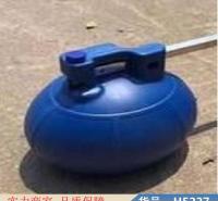 朵麦两个浮球增氧机 增氧机塑料浮球 叶轮浮球鱼塘增氧机货号H5227