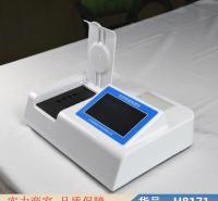 朵麦农药检测仪 全自动农药残毒快速检测仪 家庭用蔬菜农药检测仪货号H8171