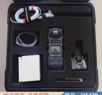 朵麦氨气气体检测仪 M5气体检测仪 六氟化硫气体检测仪货号H5479