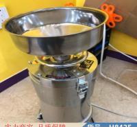 朵麦中型磨浆机 分离式磨浆机100型 家用小型电动磨浆机货号H8425
