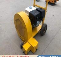 朵麦大型马路吹风机 大型车载路面吹风机 工业吹吸风机货号H7961