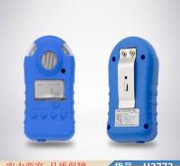 朵麦冶金一氧化碳检测仪 一氧化碳气体检测仪 防爆一氧化碳检测仪货号H2772