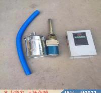 朵麦立式自动取样机 简易取样机 粉尘取样器货号H0931