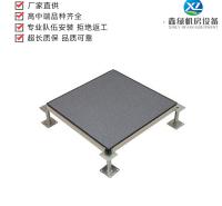 防静电地板 全钢防静电地板定制 全钢花色防静电地板厂家 机房专用