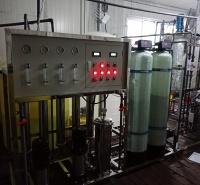 水处理设备厂家供应尿素液生产设备 玻璃水洗衣液生产设备 防冻液生产设备 附送生产配方