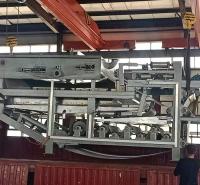 真空带式浓缩压滤机   全自动带式压滤机     板框压滤机    固液分离脱水机设备