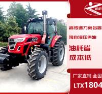 2004青海农用拖拉机路通LTX2004-1四驱拖拉机