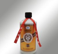 500ML烤花酒瓶 郓城富兴酒类包装