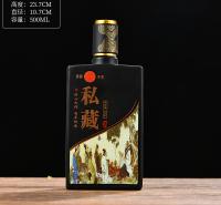 自酿晶白料酒瓶批发 郓城富兴酒类包装