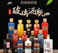 各种型号酒瓶 郓城富兴酒类包装