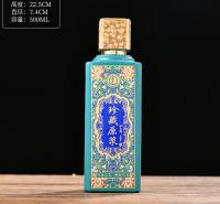 现货供应原浆酒瓶 郓城富兴酒类包装