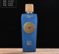 一斤装白酒喜酒瓶 郓城富兴酒类包装