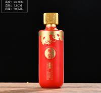 新款洋酒瓶 彩色瓶 郓城富兴酒类包装