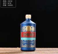 酒厂定制酒瓶 喷涂瓶 郓城富兴酒类包装