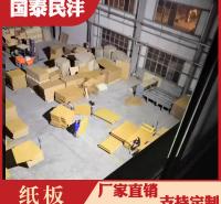 蜂窝纸箱厂  出口纸箱价格   高抗压物流纸箱