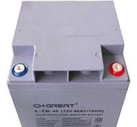 格瑞特蓄电池6-FM-40 12V40AH/10HR CHGREAT 直流屏蓄电池 正品