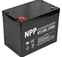 NPP 耐普蓄电池 NP12-80 太阳能免维护蓄电池 12V80AH UPS电源路灯电力机房逆变器