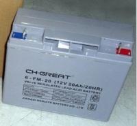格瑞特蓄电池12V20AH蓄电池12伏17ah电瓶UPS太阳能应急直流地摊照明逆变器音响