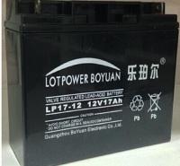 乐珀尔(LOTPOWER)蓄电池LP12-12 12V12AH 太阳能 UPS电源专用