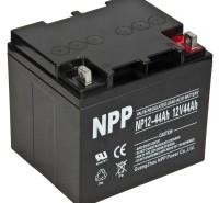 NPP耐普蓄电池NP12-44 12V44AH 报警器 扩音机 UPS不间断电源应急电信医疗设备海湾
