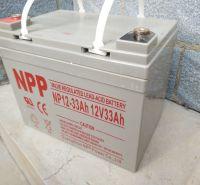 NPP耐普蓄电池NPG12-33Ah胶体免维护12V33AH 机房消防应急UPS电源控制器门禁医疗照