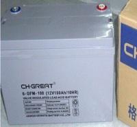 格瑞特蓄电池6-GFM-100(12V100Ah/10HR)太阳能蓄电池现货供应