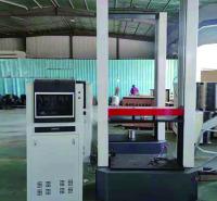 垂直振动压实成型机 土工振动压实仪 全自动振动压实实验仪  天津发货