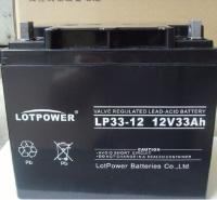 乐珀尔蓄电池LP33-12/12V33AH消防/门禁/应急专用原装正品