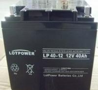 LOTPOWER蓄电池12V40AH乐珀尔电池LP40-12直流屏UPS电源/应急消防