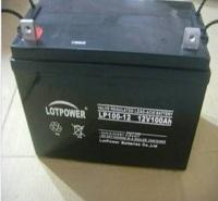 LOTPOWER乐珀尔蓄电池LP0100-12 12V100AH乐珀尔12V80AH/电力电信