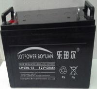 乐珀尔蓄电池LP120-12/12V120AH太阳能 路灯 直流屏 EPS UPS 专用原装正品