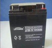 乐珀尔LOTPOWER蓄电池 12V20AH 消防音响/LP20-12 监控UPS机房用