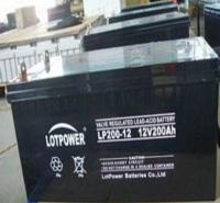 乐珀尔(LOTPOWER)蓄电池LP200-12 12V200AH 太阳能UPS电源专用