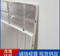 石墨烯地暖模块 家用地热采暖  隔热地暖模块 诚信经营