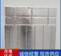 铝板地暖模块 水地暖电地暖 免回填地暖模块 点地暖模块