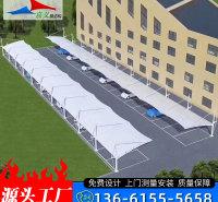 膜结构车棚 嘉义 抗压力 上海 生产 小区