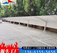 膜结构车棚 嘉义 膜结构车棚 8-20mm 生产 学校