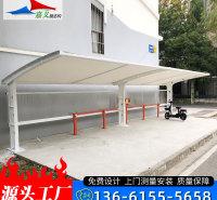 膜结构车棚 嘉义 抗压力 上海 批发 商场