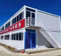 西藏现货销售 箱式房 模块化房屋 可展开箱式房 生产厂家