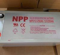 NPP耐普胶体蓄电池NPG12-250AH12V250AH免维护太阳能/直流屏/专用电信医疗逆变器电