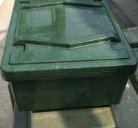 厂家出售 玻璃钢箱体 玻璃钢真空导入包装箱 玻璃钢包装箱 质量放心