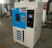 沪升高低温试验箱生产 交变高低温试验箱 步入式高低温试验箱