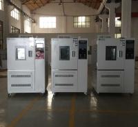 沪升高低温交变试验箱 高低温试验箱商 交变式高低温试验箱