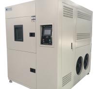 沪升防爆高低温试验箱 生产高低温试验箱 高精度高低温试验箱