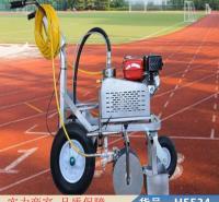 朵麦划线机 划线热熔机 塑胶跑道划线机货号H5534