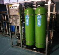 大型超滤净水设备价格 沂城水务水处理设备长期供应