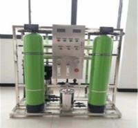 超纯水设备 超滤水处理设备