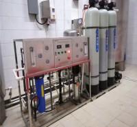 edi超纯水设备 沂城水务超纯水设备