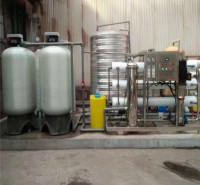超纯水反渗透双级设备 沂城水务超滤净水设备厂家价钱